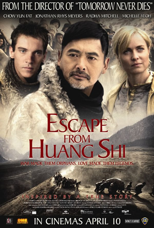The Escape From Huang Shi